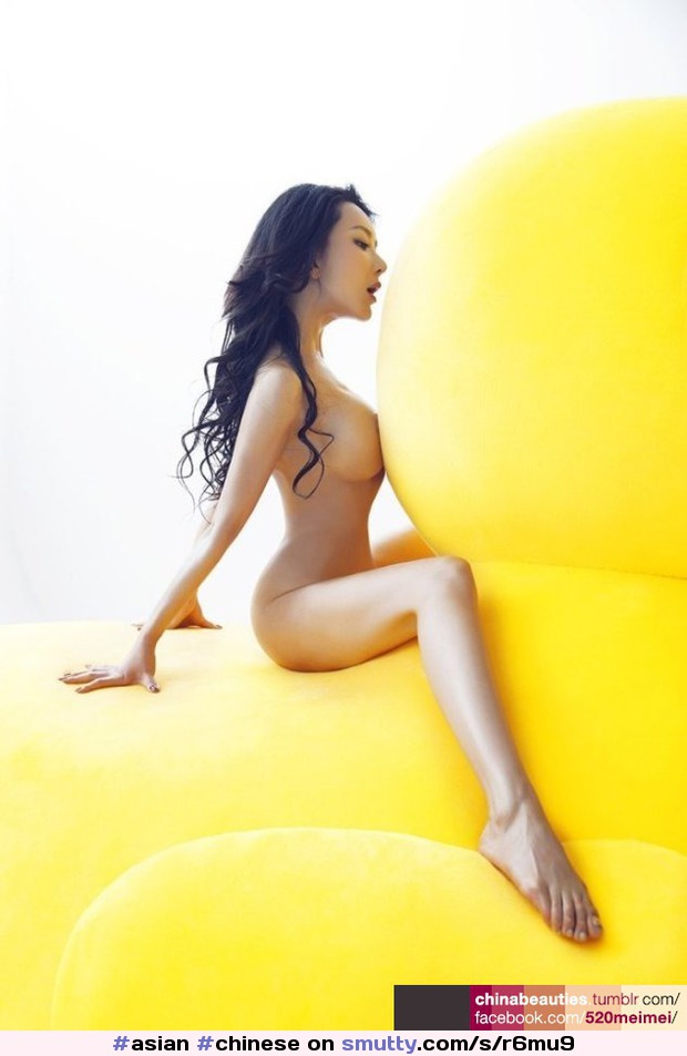 #asian #chinese #longhair #nude #riding #duck #RubberDucky #RubberDuck #feet #pointedfeet #amortal