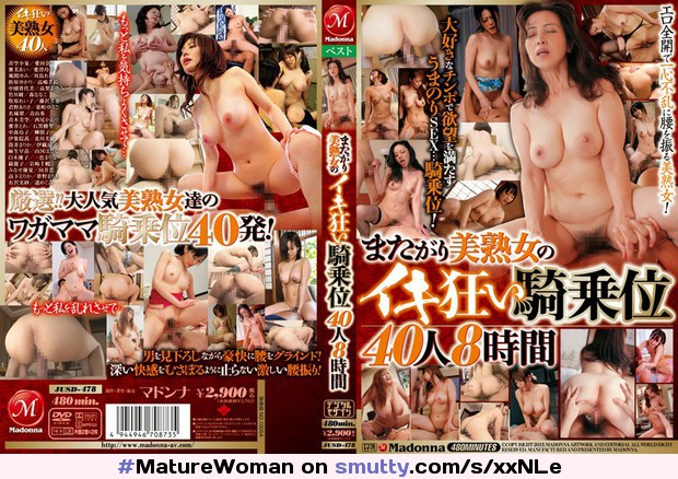 #MatureWoman #MarriedWoman #AssLover #Cowgirl #Compilation #DigitalMosaic #AsianNBlackDick #asian