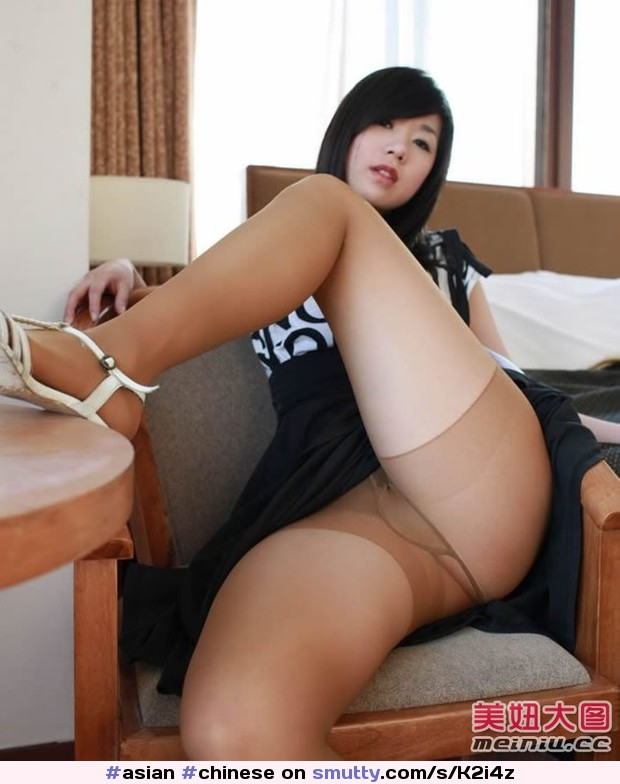 Chinnese in pantyhose