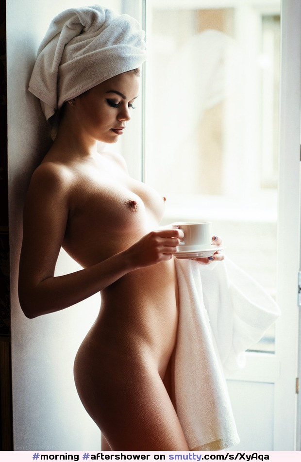 Swimsuit Coffee In The Nude Gif